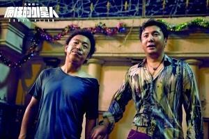 宁浩首次执导科幻电影《疯狂的外星人》已定档