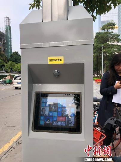 广州试点智慧路灯怎么回事?广州智慧路灯是什么样的有何特点