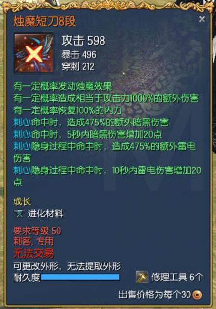 「剑灵刺客装备升级顺序」剑灵刺客输出手法