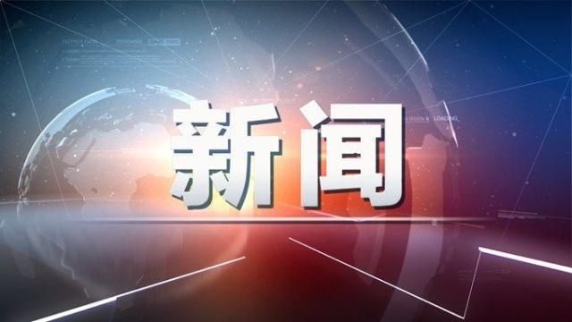 王源冯绍峰被拉扯 不顾工作人员的阻拦