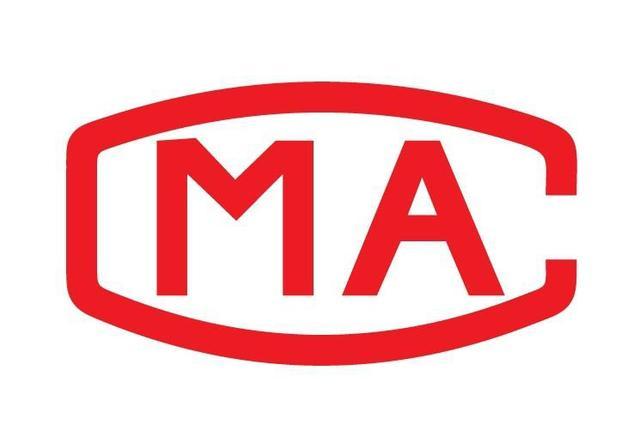CMA检测标志