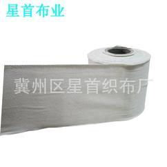 生产网格布 专业网格布 涤纶网格布 专业生产 涤纶玻璃钢管道网格布 涤纶网格布 量大从优
