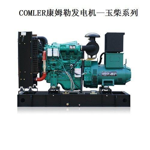 发电机厂商:数据中心发电机组如何使用和保养玉柴柴油发电机组?