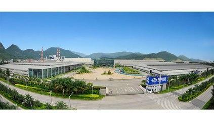 福州工业发展的10大标志性企业(图8)