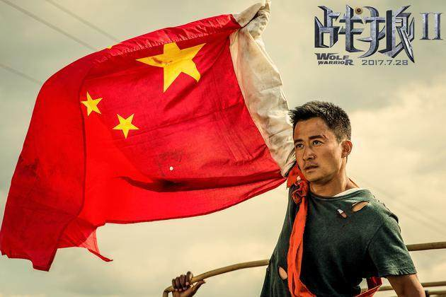 《战狼2》即将突破60亿票房 它背后的中国制造 你真的知道吗?|新闻动态-鸿运娱乐