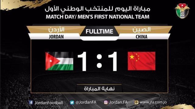 国足约旦封闭比赛竟遭现场直播 国足封闭比赛被直播始末被谁曝光