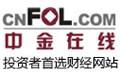 中金在线首页:财经 _ 股票 _ 证券 _ 金融 _ 财经博客