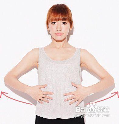 最有效的减肥方法,运动瘦身减肥方法
