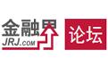 金融界股票论坛_中国受欢迎的股票论坛