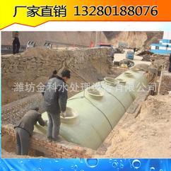 厂家直销低价高效 公厕用地埋一体式污水处理设备 玻璃钢化粪池
