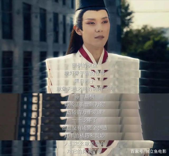 整整一年的华语良心剧,全在这-第20张图片-新片网