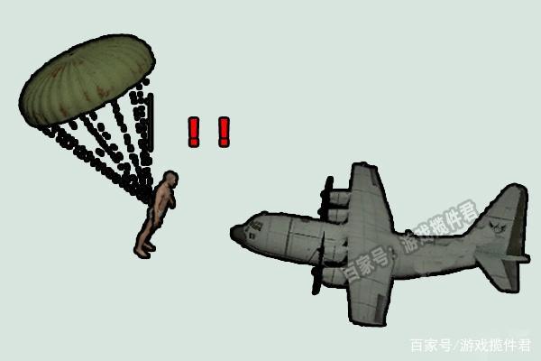 绝地求生:飞机也有攻击力?玩家无意间撞上飞机,原来有2种答案