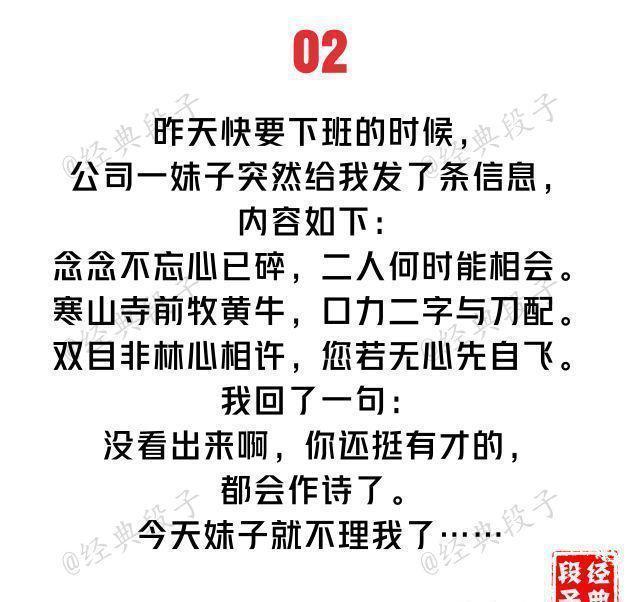 史上最内涵的20个段子,看懂5个就是秋名山老司机!-小超博客