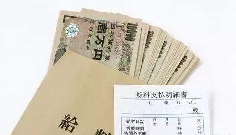 日本为啥贫富差距小?原因在于…