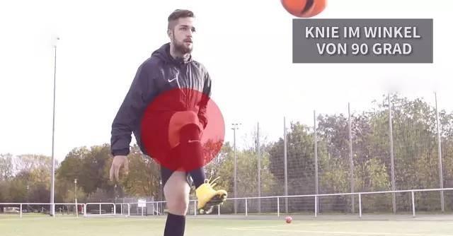 业余足球基础教学!正脚背停球该如何正确卸力