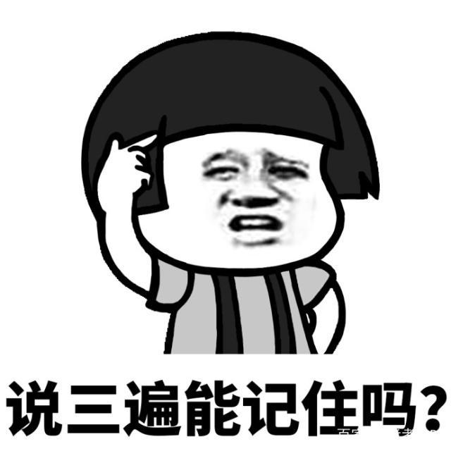 u=1847134505,3606635294&fm=173&app=49&f=JPEG?w=640&h=640&s=6BA43A6208F159AD7A9D10C90100A0E0