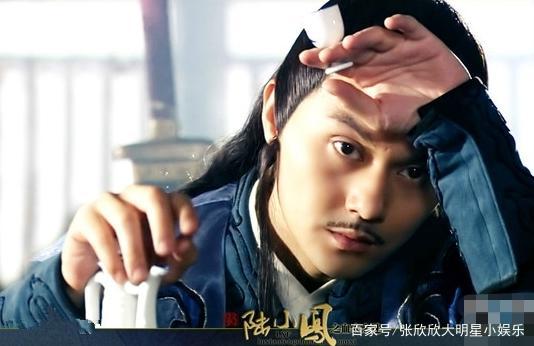 5个陆小凤,林峰版最帅,张智霖版最丑,他简直是