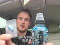 整人恶搞:在朋友的汽水里放大剂量的伟哥后_腾讯视频