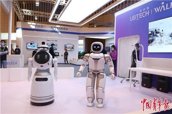蹚新路,促轉型,迎接全新的人工智能時代