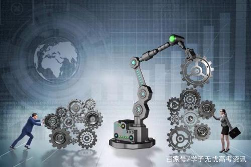 机械行业有哪些好的专业?