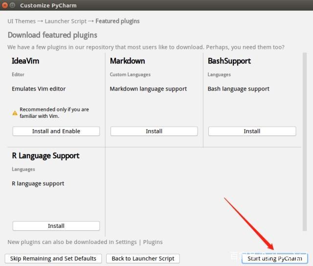 Linux Ubuntu系统如何安装pycharm编辑器