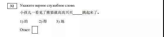 """汉语加入俄罗斯""""高考"""",光看题目我都要笑出声了!"""