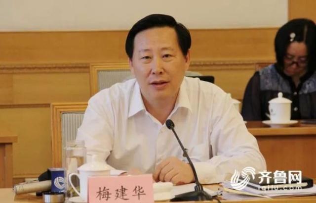 莱芜并入济南市后,身兼二职的党政一把手去了省里