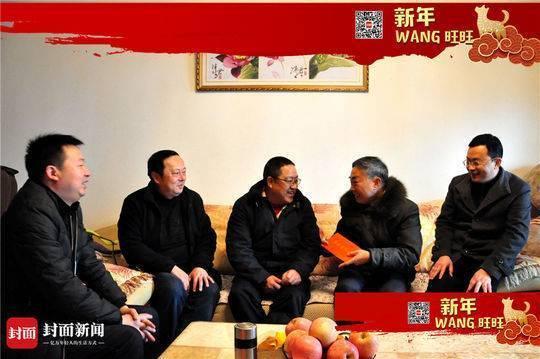 新春送温暖 省总工会慰问达州困难职工困难劳模