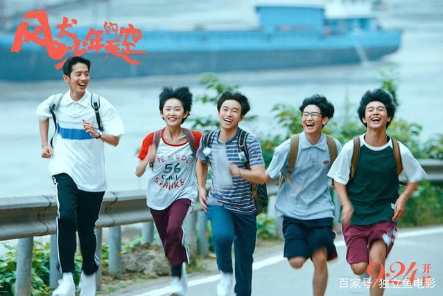 整整一年的华语良心剧,全在这-第7张图片-新片网