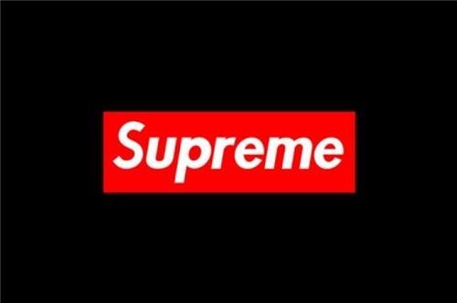 supreme是什么意思