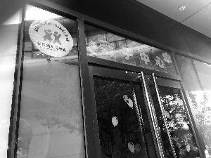 日照白酒防伪标签_防伪证书_防伪标签公司-携程承认监管严重失职 员工普遍不愿谈论亲子园