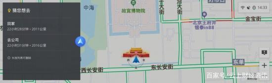高德地图车镜版4.0发布