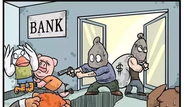 不用還錢的借錢方法