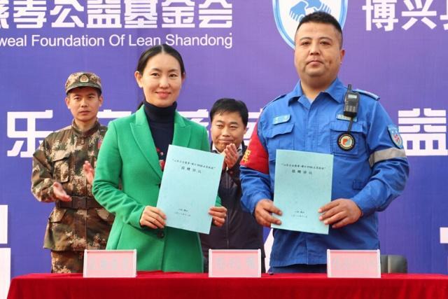 乐安慈孝公益基金向博兴县9958应急救援队捐赠设备