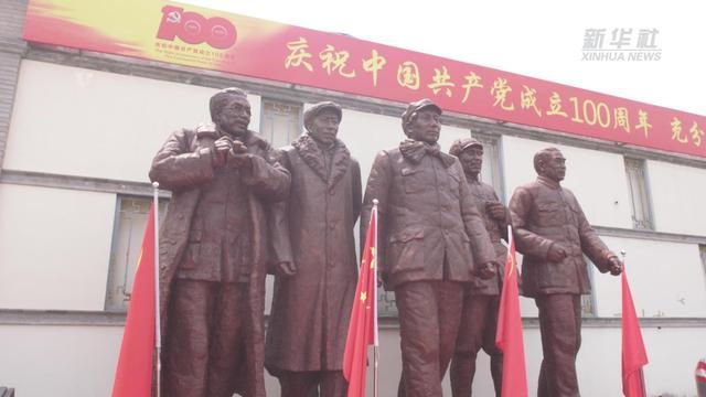 北京延安文化展示中心迎來黨史學習高潮