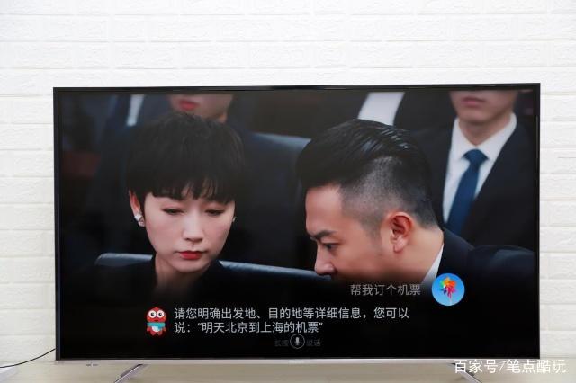海信电视怎么样?海信HZ55E8A智能电视评测