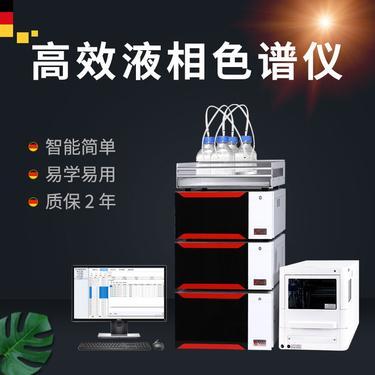 食品、化工原料、药品检测仪器-高效液相色谱仪