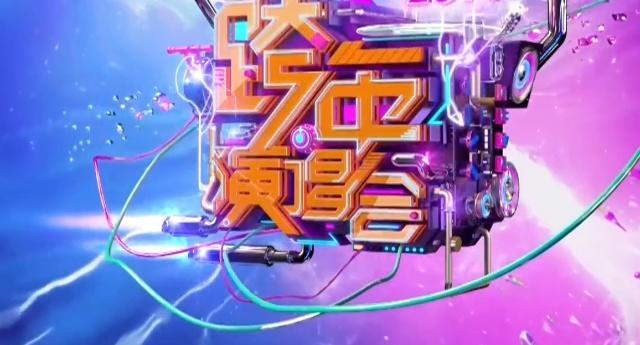 江苏卫视强制跳台怎么回事?江苏卫视是如何强制跳台的事件始末详情