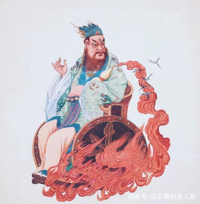 传说中的赤焰金龟_道教神仙:传说中的火神是谁?很多人都不知道-热备资讯