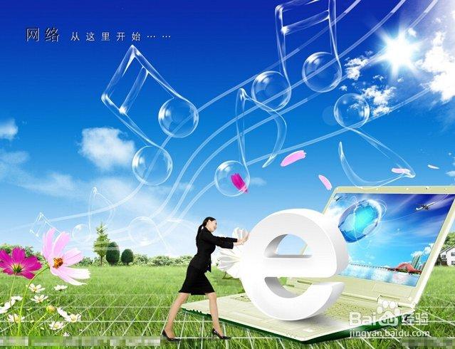网站什么:在什么网站上找兼职工作比较靠谱真实的?-U9SEO