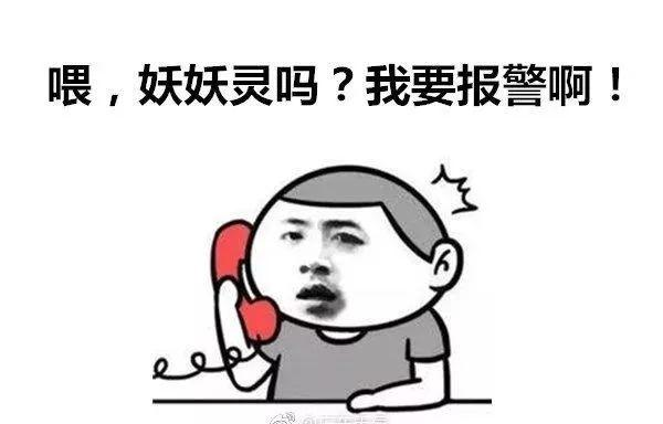 """深圳""""回南天""""湿气重,房子都""""哭""""了!"""