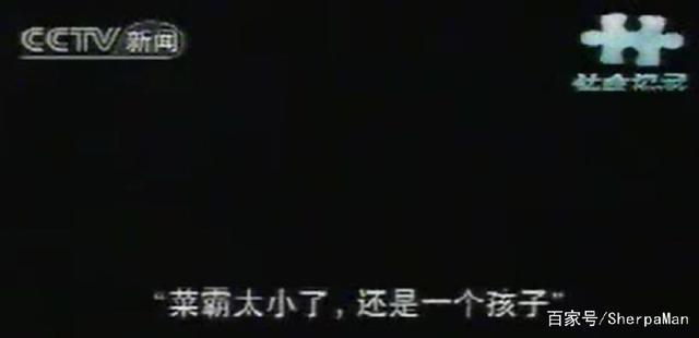 图片[16]_当年那个盗了马化腾 QQ 的黑客,后来怎么样了?_UP木木