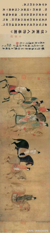 中国传世名画欣赏