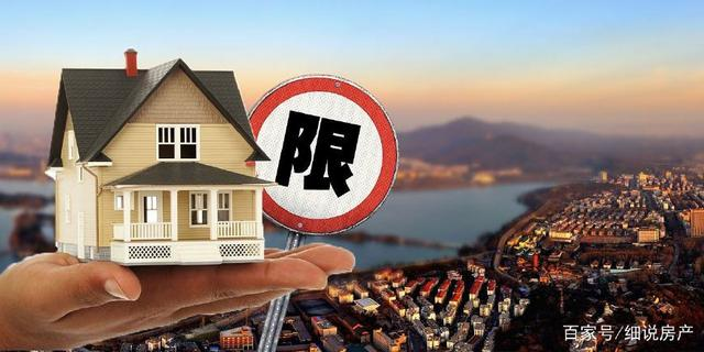 目前楼市行情是怎样的?还能买房吗?