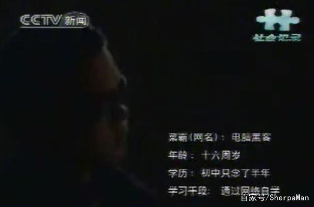 图片[18]_当年那个盗了马化腾 QQ 的黑客,后来怎么样了?_UP木木
