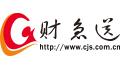 财急送网|钱坤投资|投资顾问|投顾服务