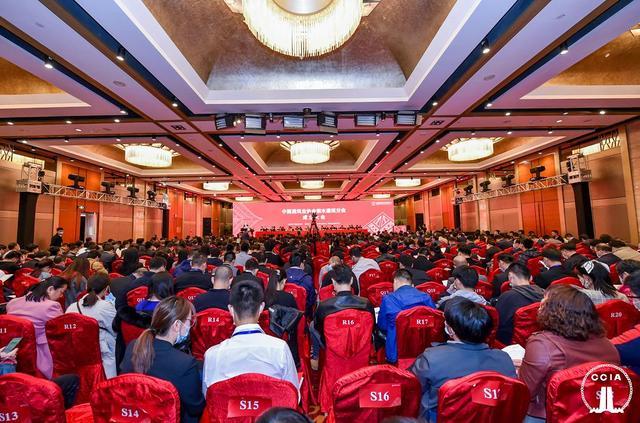 中國建築業協會鋼木建築分會在京成立