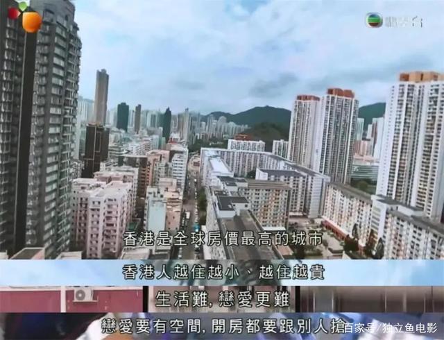 整整一年的华语良心剧,全在这-第10张图片-新片网