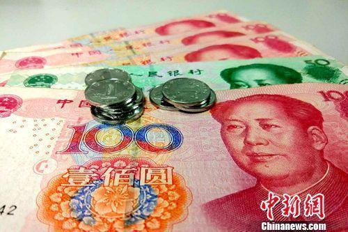 31省份前三季度人均可支配收入出炉 京沪超4万元