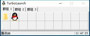 桌面整理软件开发